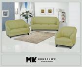 【MK億騰傢俱】AS031-09天王星芥末綠色沙發組