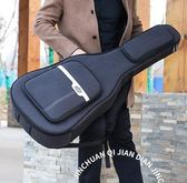 雙十二狂歡 木吉他包41寸40寸38寸民謠古典琴包加厚雙肩袋套吉他背包 挪威森林