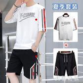 中大尺碼男士運動套裝短袖t恤休閒套裝夏季韓版學生白色半袖圓領T恤 DJ9769『美鞋公社』