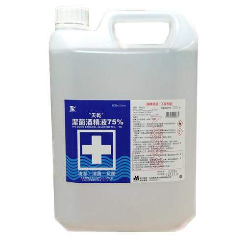 酒精液(4公升/桶)-天乾75%藥用酒精液-1桶