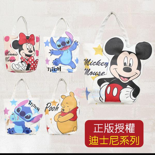 ☆小時候創意屋☆迪士尼 正版授權 立體PU 手提袋 手拿包/收納包/萬用包/手提包/便當袋