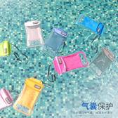 漂浮防水袋 通用防水套 多功能防水袋 ?水套 防水包 防水收?袋 通用游泳 防水袋