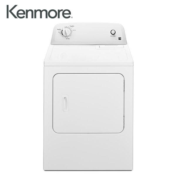 [Kenmore 楷模]15KG 瓦斯型滾筒乾衣機-白色 91182