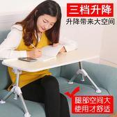 多功能筆記本電腦書桌做床上用大號桌板大學生宿舍可折疊桌小桌子【卡米優品】