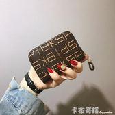 新款韓版小卡包女短款歐美印花拉錬多卡位風琴卡包男女零錢包 卡布奇諾