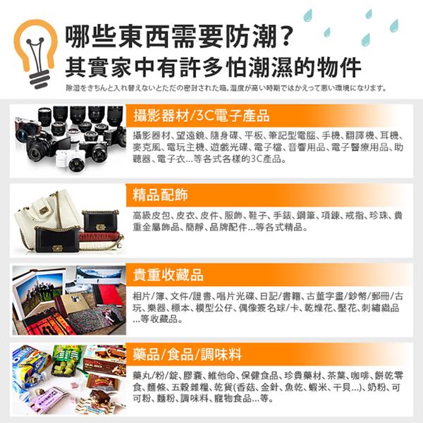 ◆【限量加贈 5入乾燥劑x1組】佳美能 Kamera【S型】免插電氣密防潮箱 乾燥箱 壓克力 附50g乾燥劑