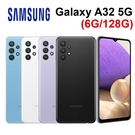 Samsung Galaxy A32 5G (6G/128G) 6.5吋 5,000mAh大電量[24期0利率]