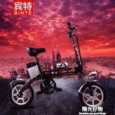 電動自行車機車廠家直銷電單車成人代駕摺疊單車14寸鋰電池迷你代步車 igo陽光好物