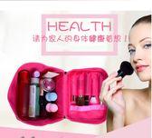 韓國旅行可愛化妝包收納包洗漱包化妝箱大容量便攜折疊小號收納包