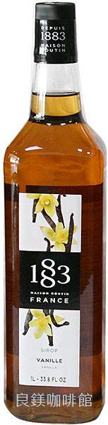 1883糖漿-頂級純天然果露糖漿-【香草 Vanilla】1000ml