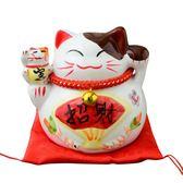 招財貓擺件小號陶瓷發財貓存錢罐