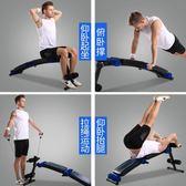 仰臥板 仰臥起坐健身家用收腹多功能健身椅 男士女腹肌板 KB2451 【每日三C】TW