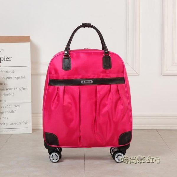 旅行包女行李包男大容量拉桿包韓版手提包休閒折疊登機包旅行袋MBS「時尚彩虹屋」