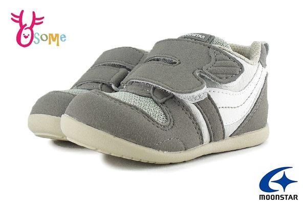 Moonstar月星 HI系列 寶寶運動鞋 小童 輕量 日本機能鞋 I9620#灰色◆OSOME奧森鞋業