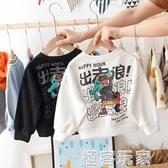 男童連帽T恤秋冬裝新款兒童韓版休閒寶寶洋氣春秋款女童加絨潮 極客玩家