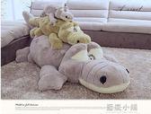 1.5M毛絨玩具鱷魚娃娃公仔可愛玩偶陪你睡覺抱枕長條枕女孩生日禮物QM 藍嵐