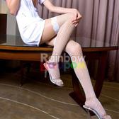 網襪 性感蕾絲白色大腿襪(網襪)【390免運全面86折】