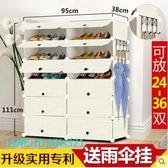 簡易鞋櫃小鞋架子多層家用實木紋簡約現代組裝經濟型防塵塑料收納