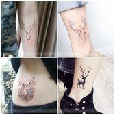 仿真紋身貼鹿防水持久男女款動物性感仙女貼鹿角麋鹿身體彩繪貼紙 【好康八八折】