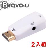Bravo-u HDMI(公) to VGA(母) 白色鍍金轉接頭 2入組
