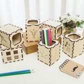 創意鏤空辦公文具復古木質拼接筆筒收納盒BTZ11 魔法街