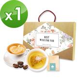 順便幸福-午茶禮盒組x1(咖啡豆+茶-隨享包)