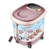 足浴盆洗腳器泡腳深桶全自動電動加熱按摩足機浴足家用恒溫塑料220VATF 格蘭小舖