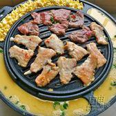 燒烤盤韓式特色烤盤雞蛋糕烤盤韓國烤肉盤商用烤肉鍋不黏烤盤CY 自由角落