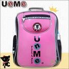 【UnMe】微笑風雙層後背書包 桃紅色 3234-PR (OS小舖)