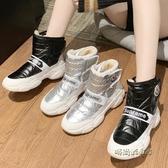 東北雪地靴女2020短筒厚底羽絨靴女防水防滑加絨加厚一腳蹬棉鞋冬「時尚彩虹屋」