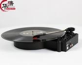 留聲機 黑膠機華攜留聲機 入門復古黑膠唱機 老式電唱機歐式老仿古lp黑膠唱片機【618樂購節】