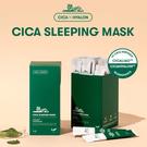 韓國 VT CICA 老虎晚安面膜 (盒裝/30入) 4mlx30 面膜 晚安面膜 睡眠面膜 保濕