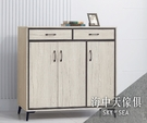 {{ 海中天休閒傢俱廣場 }} G-42 摩登時尚 精品系列 950-1 杜拉拉炭燒橡木4尺鞋櫃