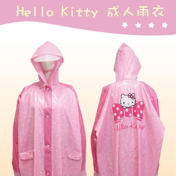 三麗鷗 Hello Kitty 凱蒂貓雨衣