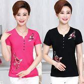 中年女夏裝繡花全棉短袖T恤衫中老年女裝大碼媽媽裝刺繡上衣半袖 滿天星