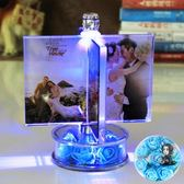 相框 風車旋轉相框擺台相冊本diy手工定製照片創意情侶浪漫家庭紀念冊T 3色