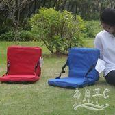 戶外草坪加棉墊迷你便攜折疊椅tz5553 【每日三C】