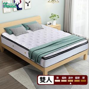 IHouse-金籟 正三線獨立筒床墊(軟硬適中) 雙人5尺