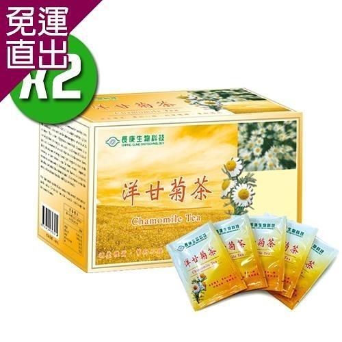 長庚生技 洋甘菊茶x2盒 (25包/盒)【免運直出】