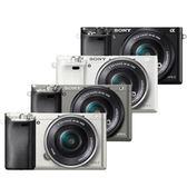 SONY ILCE-6000L A6000 α6000  變焦鏡組公司貨 -送32G超值全配