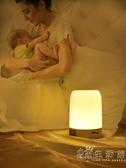 臥室床頭帶遙控調光led小夜燈喂奶usb充電拍拍伴睡起夜燈時鐘 中秋節全館免運