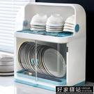 廚房碗架碗筷收納盒帶蓋放餐具裝碗箱碟盤瀝水置物架塑料碗柜家用