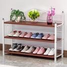 簡易鞋架置物架家用多層經濟型省空間宿舍鞋櫃門口防塵收納架子 PA11637『棉花糖伊人』
