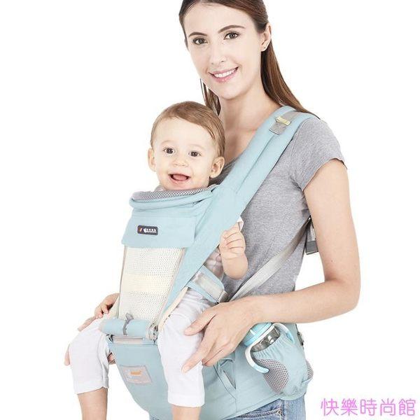 嬰兒背帶腰凳四季透氣多功能前橫抱式小孩兒童抱帶寶寶抱娃單坐凳