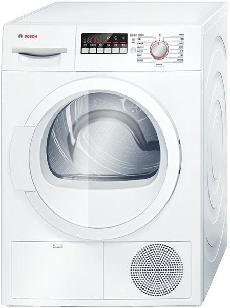 盈欣電器+來電8折起+德國博世BOSCH冷凝式乾衣機-WTB86200TC-歐規7公斤-不需排風-蒸氣去味除皺
