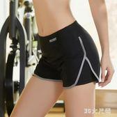 運動短褲防走光彈力透氣瑜伽褲吸汗跑步健身女假兩件休閒短褲 QQ19408『MG大尺碼』