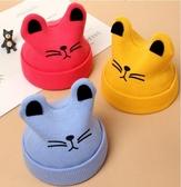 嬰兒帽子秋冬1-3歲寶寶帽子男女童保暖毛線帽兒童毛帽
