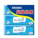 康乃馨Hi-water水濕巾80片3包【...