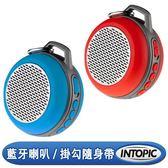 [富廉網] 【INTOPIC】多功能藍牙喇叭 SP-HM-BT173 藍/紅