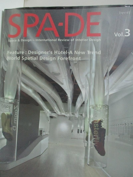【書寶二手書T5/設計_DTW】Spa-de: Space and Design - International Review of Interior Design_Not Available (NA)